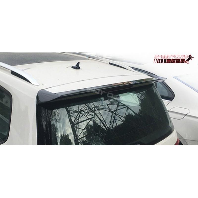 競速 SPEEDY 福斯 VW TOURAN 15~17年 R款 碳纖維 carbon 尾翼