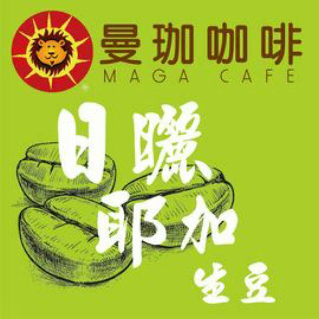 日曬耶加雪菲 G1 生豆 1公斤/500g 咖啡 生豆