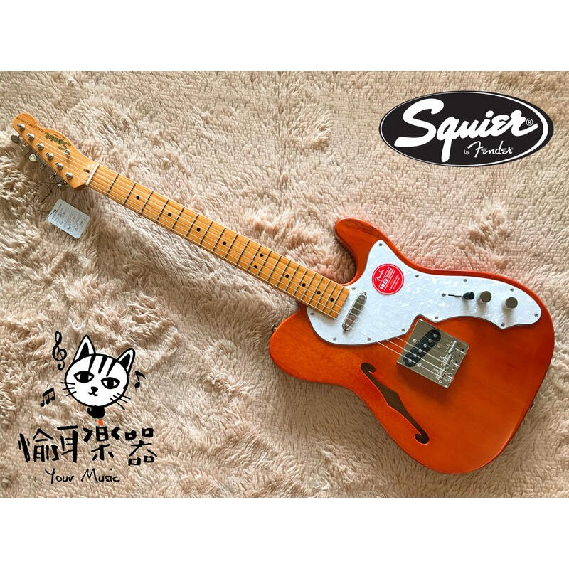 ♪Your Music愉耳樂器 ♪Squier Classic Vibe Tele Thinline 半空心電吉他