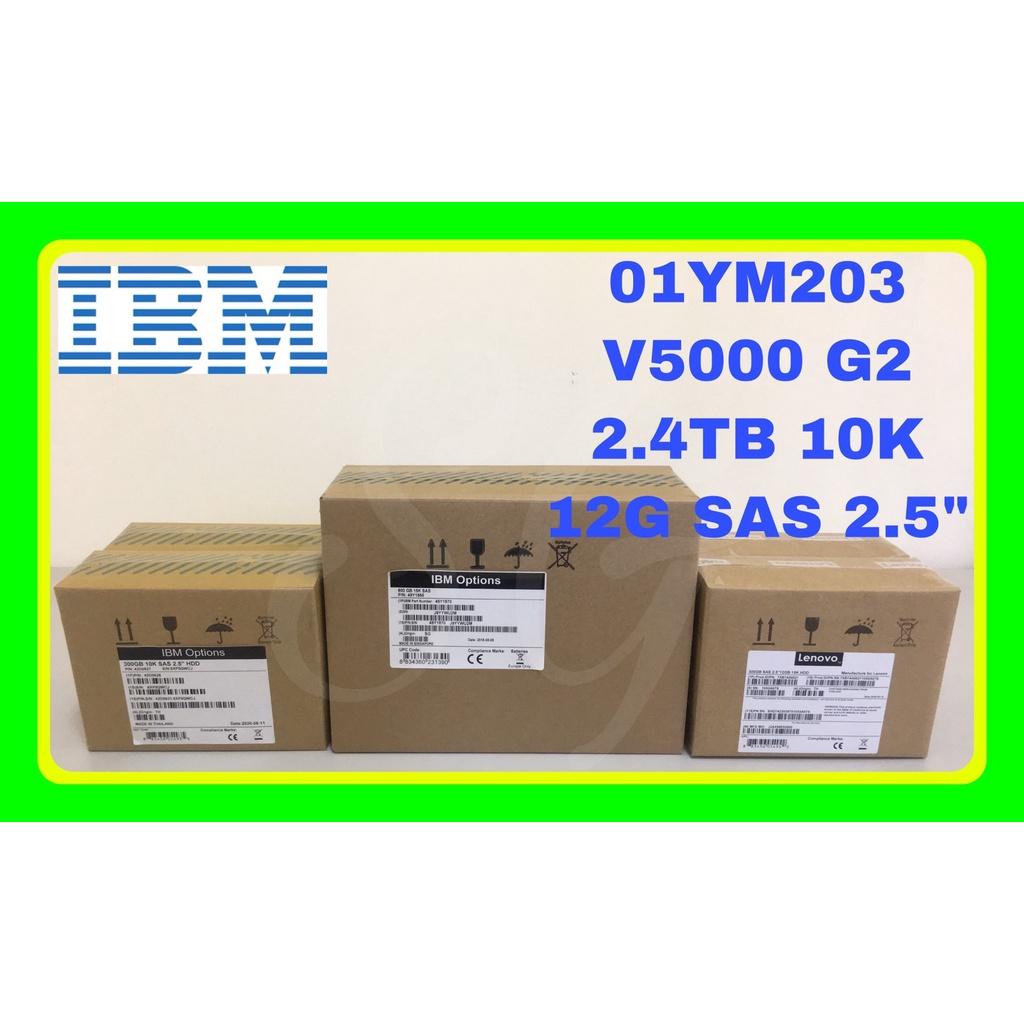 全新盒裝 IBM V5000 G2 2.4TB 10K 12G SAS 2.5吋  01KP965