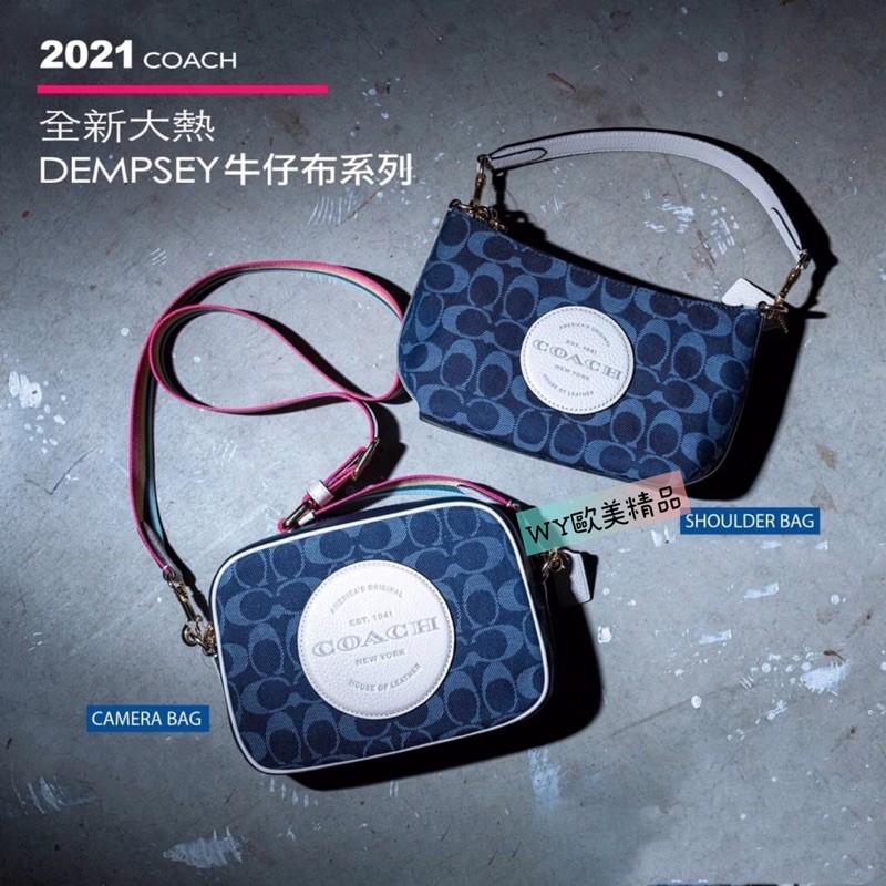 🇺🇸歐美代購✈️ Coach Dempsey系列 丹寧牛仔色💕相機包💕tote托特包💕麻將包💕