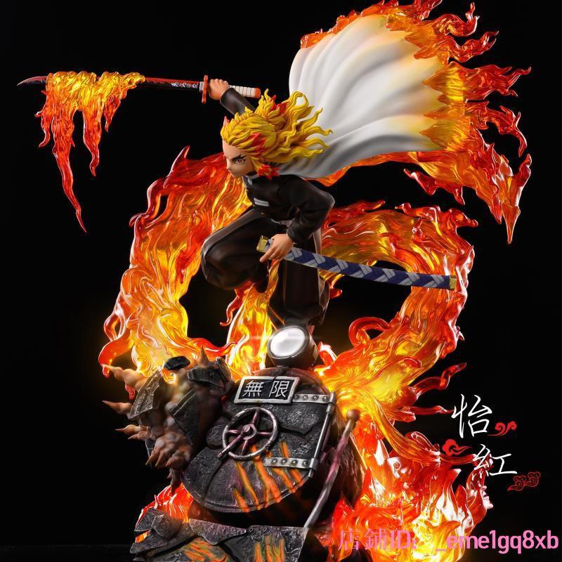 TPA 鬼滅之刃 炎柱 煉獄杏壽郎 亮燈GK 限量雕像手辦模型 日本 限量 動漫 公仔 人偶