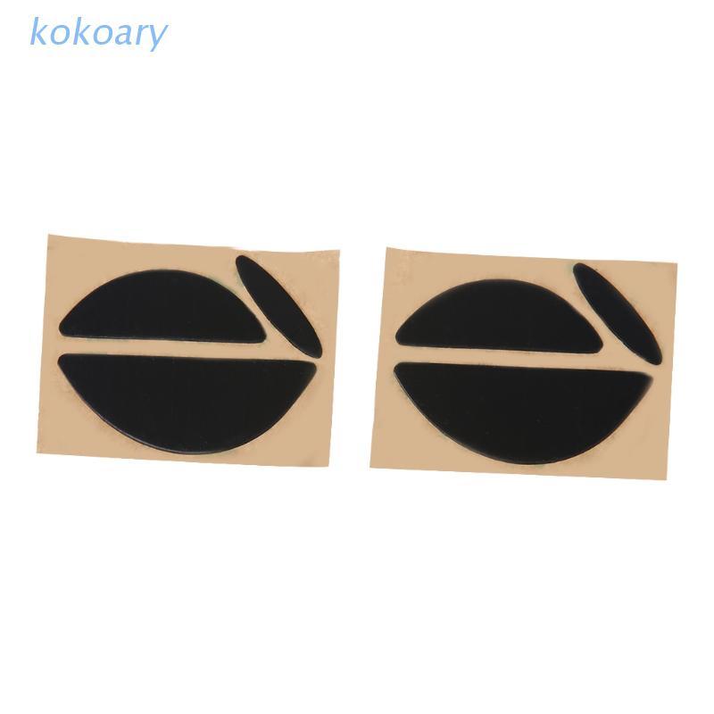 KOK 現貨(2副)羅技MX518/G400/G400S腳墊