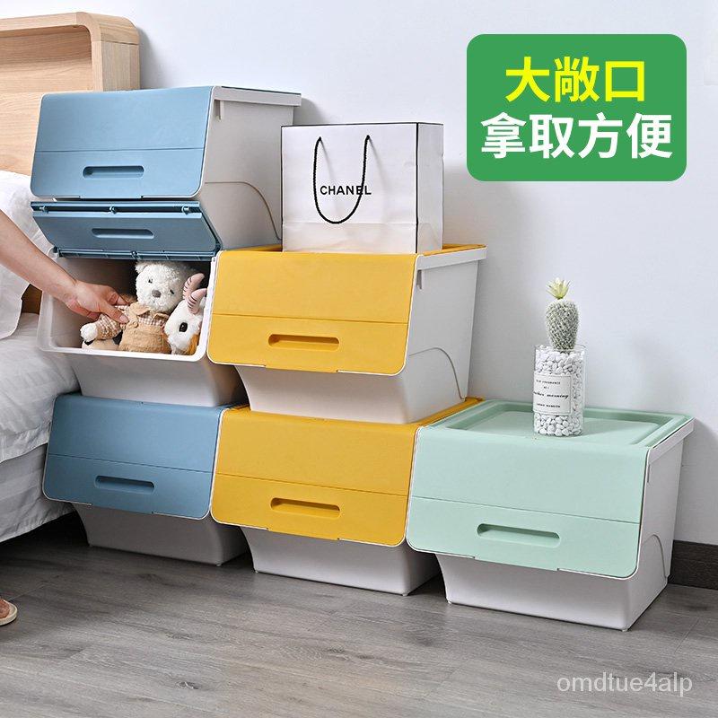 (家居收納)(收納籃){台灣發貨}收納箱塑料斜翻蓋透明側開整理箱前開式兒童玩具零食收納盒儲物箱 VIN2