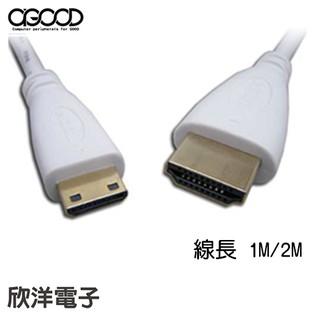 HDMI TO Mini HDMI 高畫質乙太網路數位影音傳輸線 A公對C公 (AG-HDMI-07)  1M / 2M 臺中市