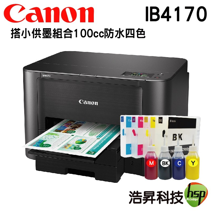 Canon iB4170  小供墨系統 空匣含晶片防水100cc四色