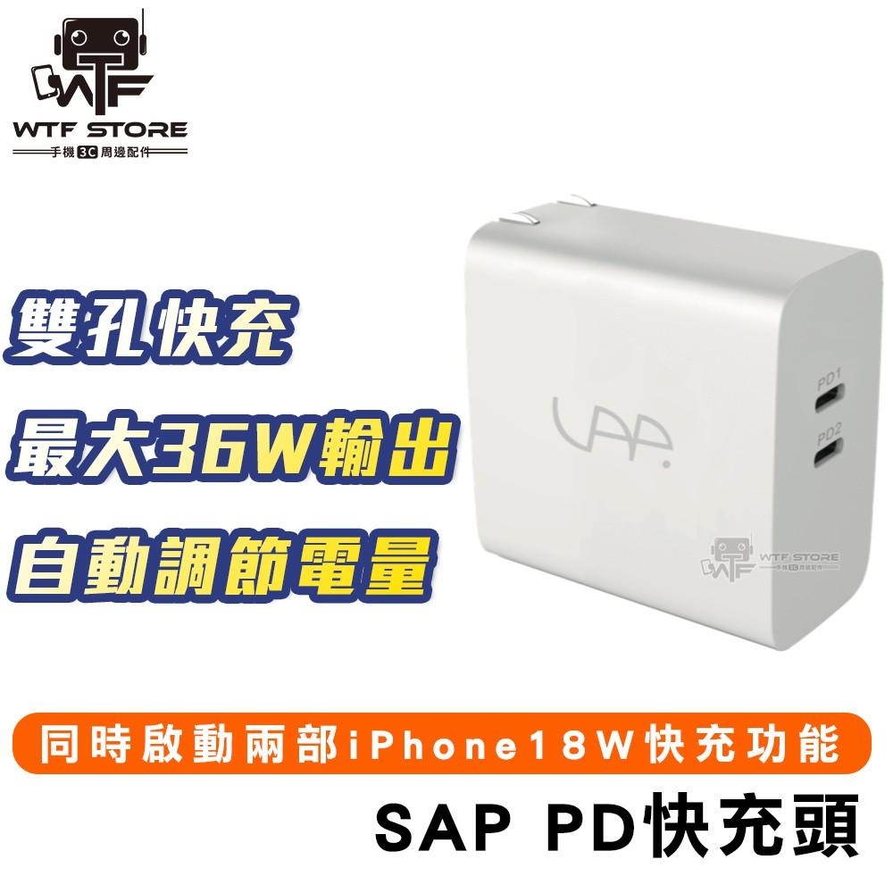 iPhone12快充頭 VAP DUO TYPE-C Charger PD 單孔 雙孔 快充頭 PD充電頭【D030】