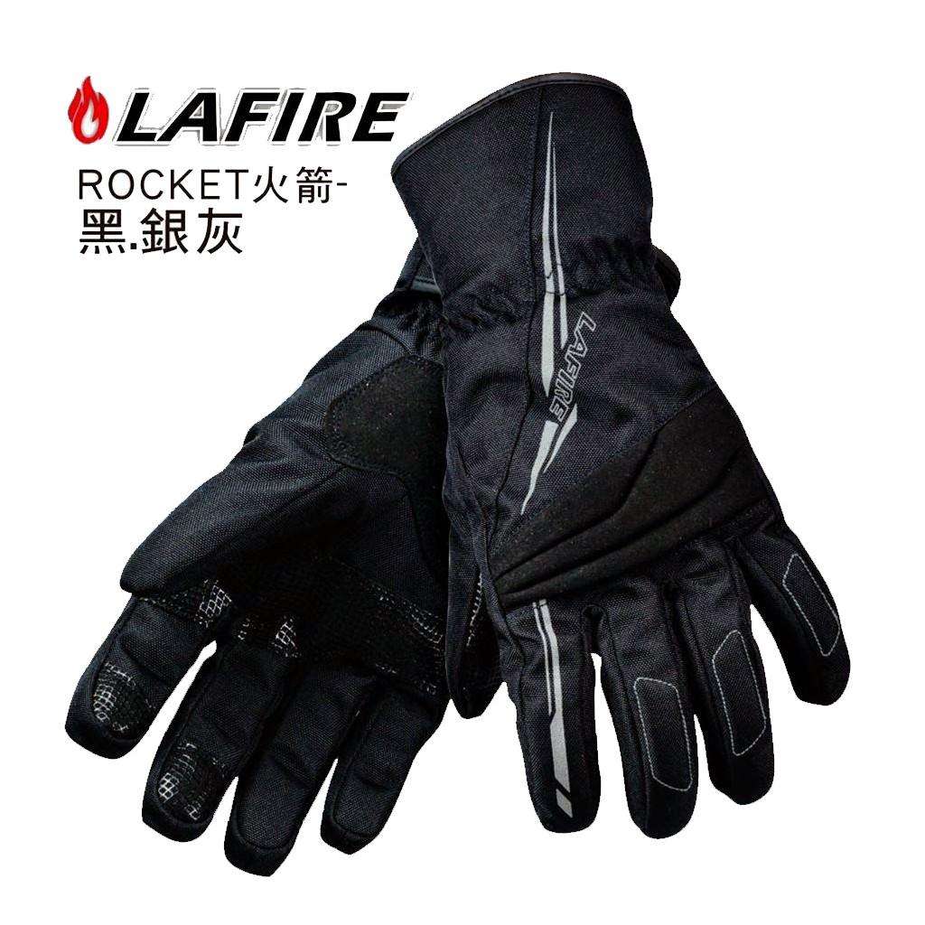✫大特價✫M2R-lafire rocket火箭手套/防風/防水/防寒-黑.銀灰