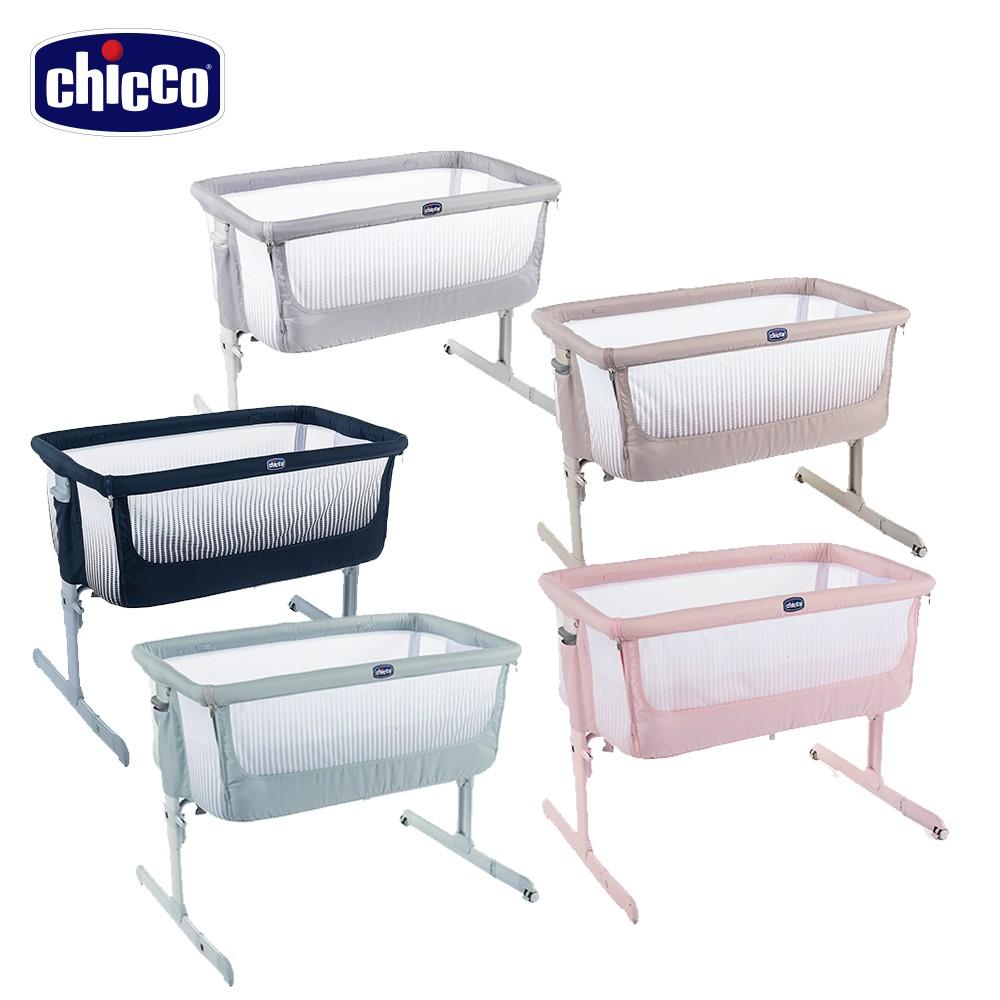 chicco-Next 2 Me多功能親密安撫嬰兒床邊床Air版 (多色)