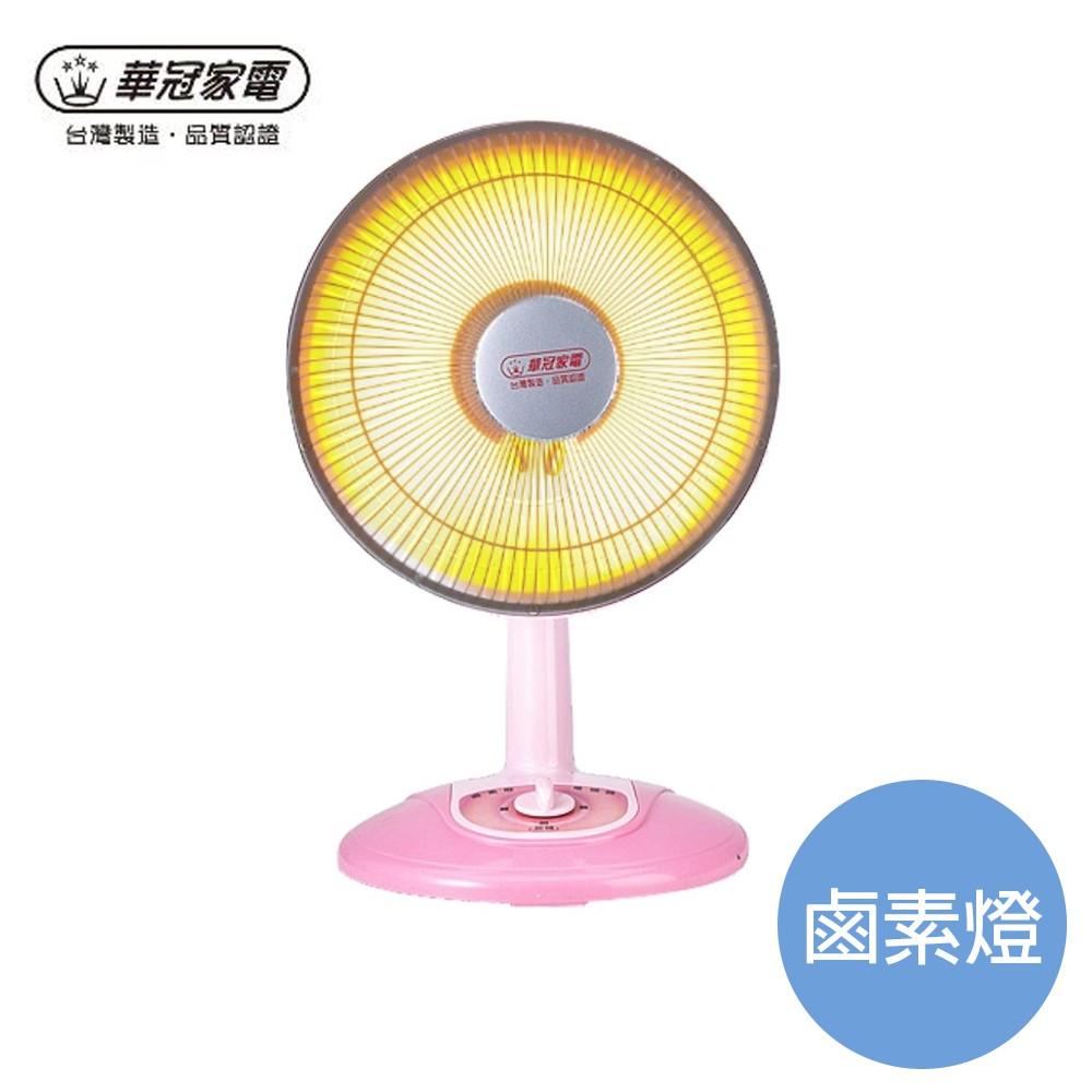 華冠牌 10吋鹵素燈電暖器/鹵素電暖器 CT-1022