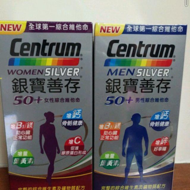 銀寶善存50+ 女性綜合維他命  男性綜合維他命 增量290錠 +鈣 葉黃素 B 鎂