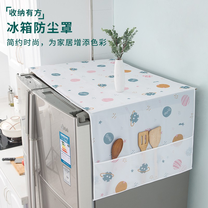 冰箱防塵蓋布雙開門防塵罩滾筒式洗衣機微波爐防油防塵布蓋巾收納日式冰箱巾防塵蓋罩防塵布保護罩微波爐洗衣機雙開