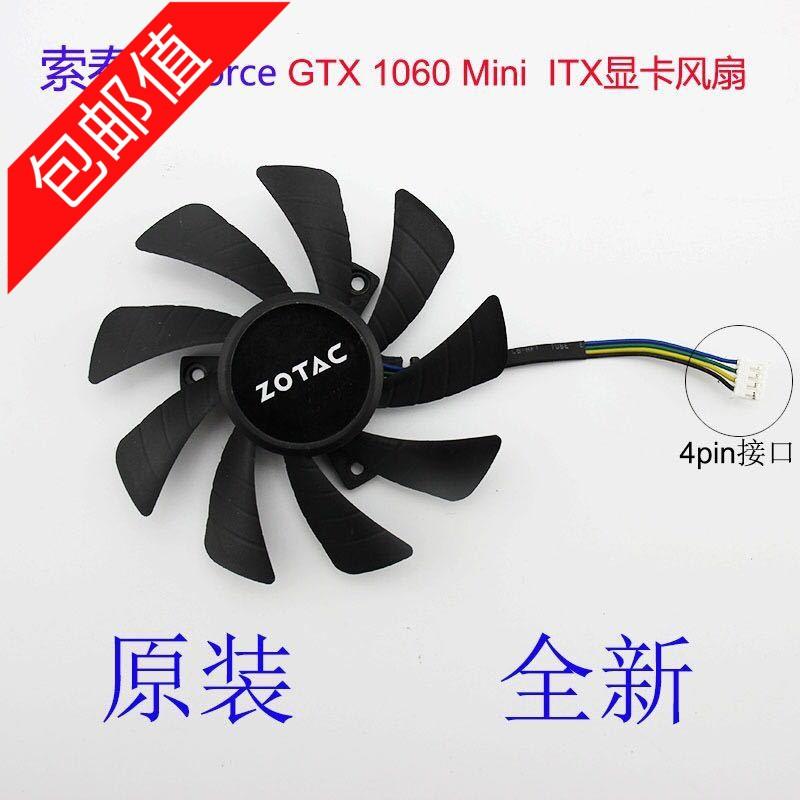 原裝索泰GeForce GTX 1060 Mini 3GB ITX  顯卡散熱風扇T129215SH
