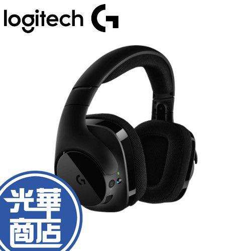【現貨熱銷】Logitech 羅技 G533 7.1環繞音效 遊戲耳機麥克風 USB 耳麥 頭戴式 耳罩式 有線耳機