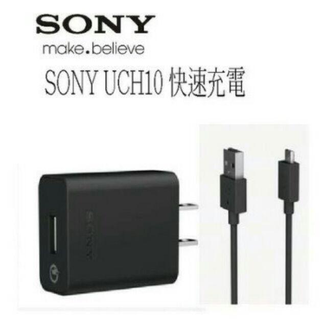 【保固一年】SONY UCH10原廠快速充電器Xperia Z3+/Z4Tablet/Z5/Z5 Premium/Z5