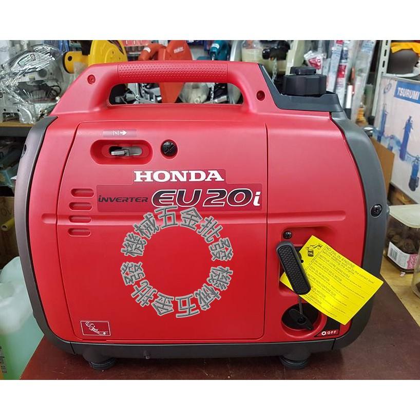 *機械五金批發*全新 日本Honda EU20i 2000W 超靜音變頻穩壓四行程發電機 非山葉EF2000IS