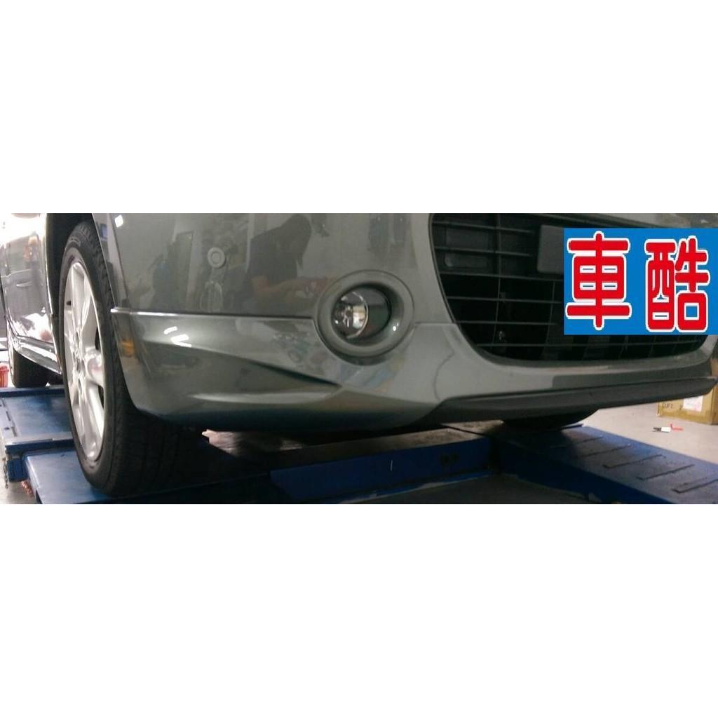 車酷中心 NISSAN MARCH K13 專用霧燈 2800