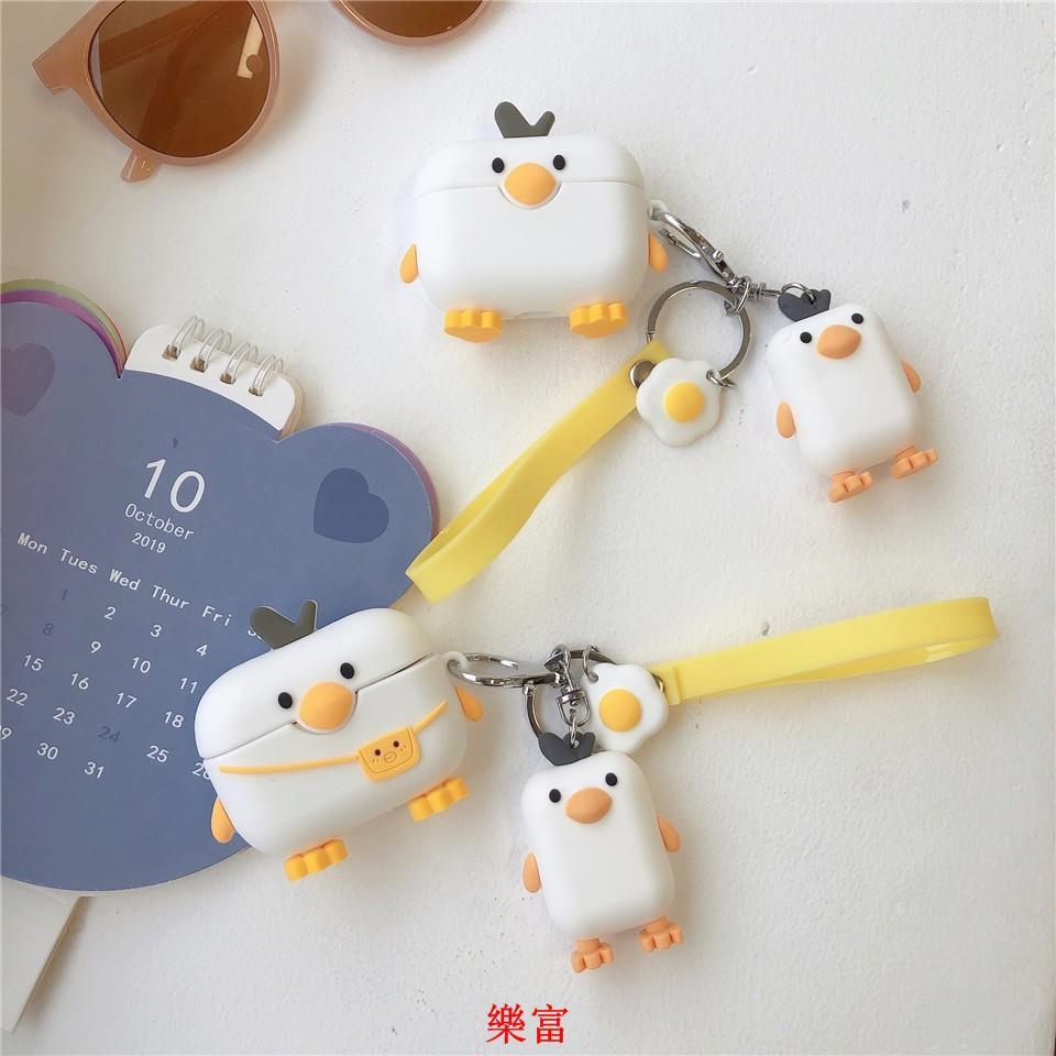 【台南現貨免運】上新款Airpods1/2/3代耳機保護套 可愛鴨耳機保護套 Airpod pro保護套 背包鴨