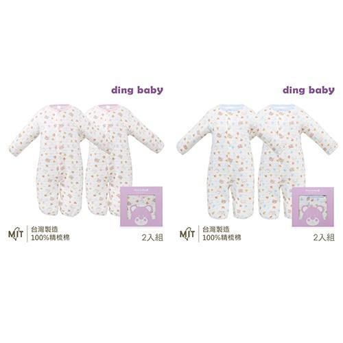 【盒裝】ding baby 派對兩用兔裝二入禮盒組A-藍(60-70cm) C-170342