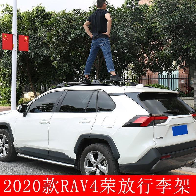 豐田2020款RAV4榮放行李架加高款原廠威蘭達車頂架橫桿改裝飾配件