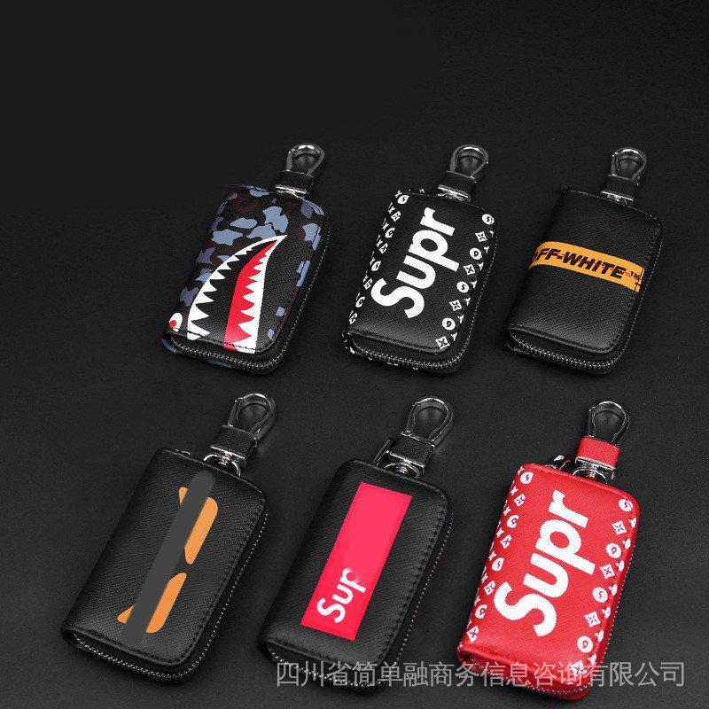 Mr-cool潮牌汽車鑰匙包 車用鑰匙扣 創意鑰匙包 多功能鑰匙包 Supreme 通用款