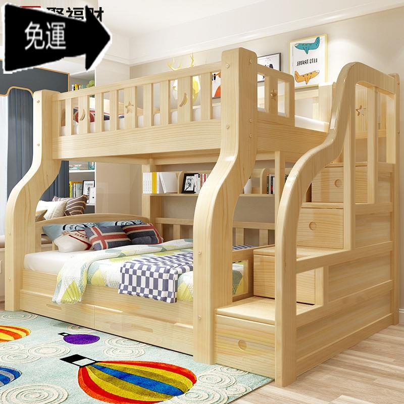 上下床 母子床 嬰兒床 加粗加厚全實木兒童床上下床雙層床松木雙人床高低床子母床上下鋪