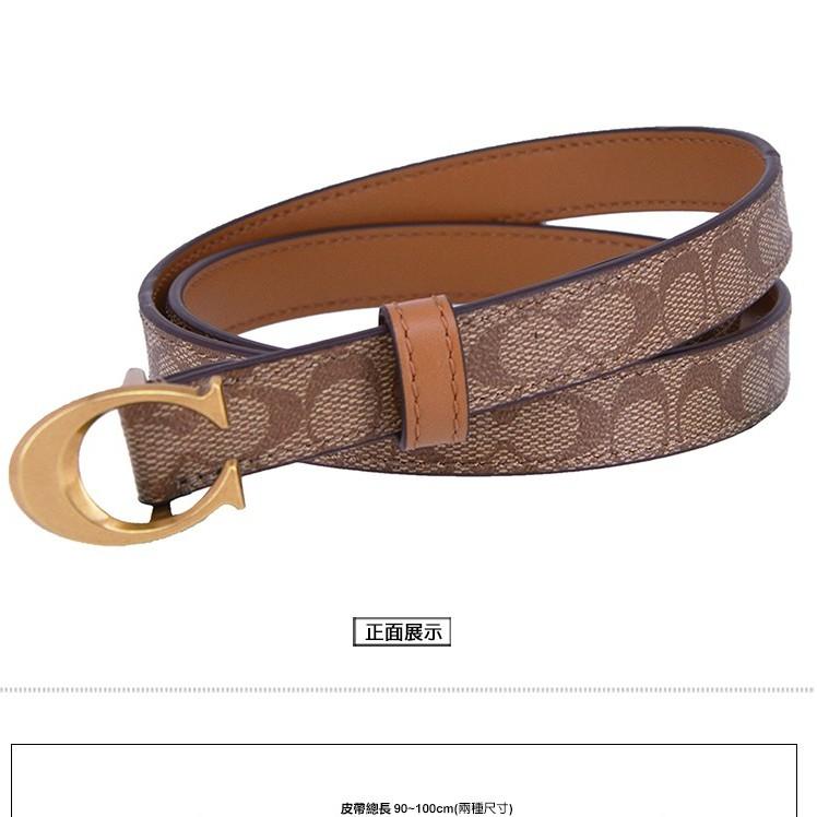 【白山屈賣賣場】(全新現貨)COACH女用皮帶