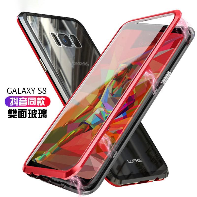 三星手機殼 雙面玻璃 s8 s9 plus 全包防摔s10 s10e note8 note9 note10 金屬保護殼
