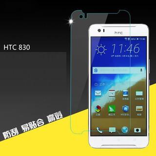 HTC鋼化膜820玻璃貼826 830 828手機貼膜626 728螢幕貼U11 U11+ Uplay M10 816 宜蘭縣