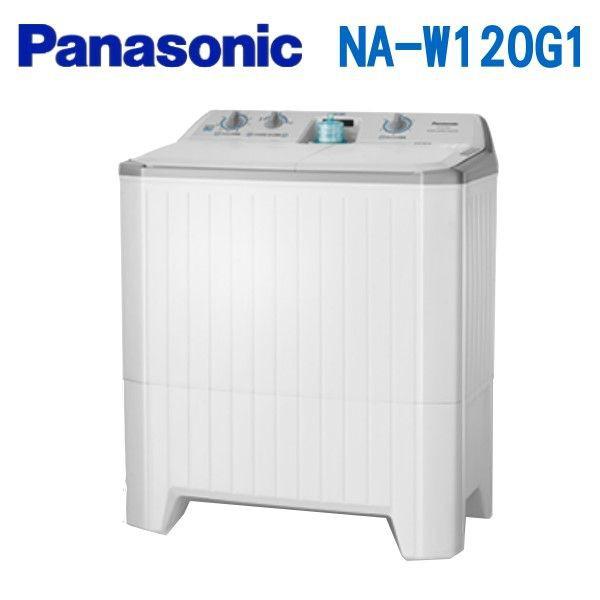 Panasonic 國際牌 12公斤雙槽式洗衣機NA-W120G1