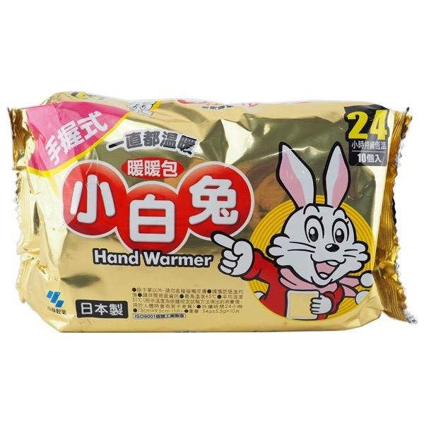 現貨 日本製 小白兔暖暖包10入 24小時持續恆溫 手握式 聖誕交換禮物 冬季保暖 過年送禮 暖手寶