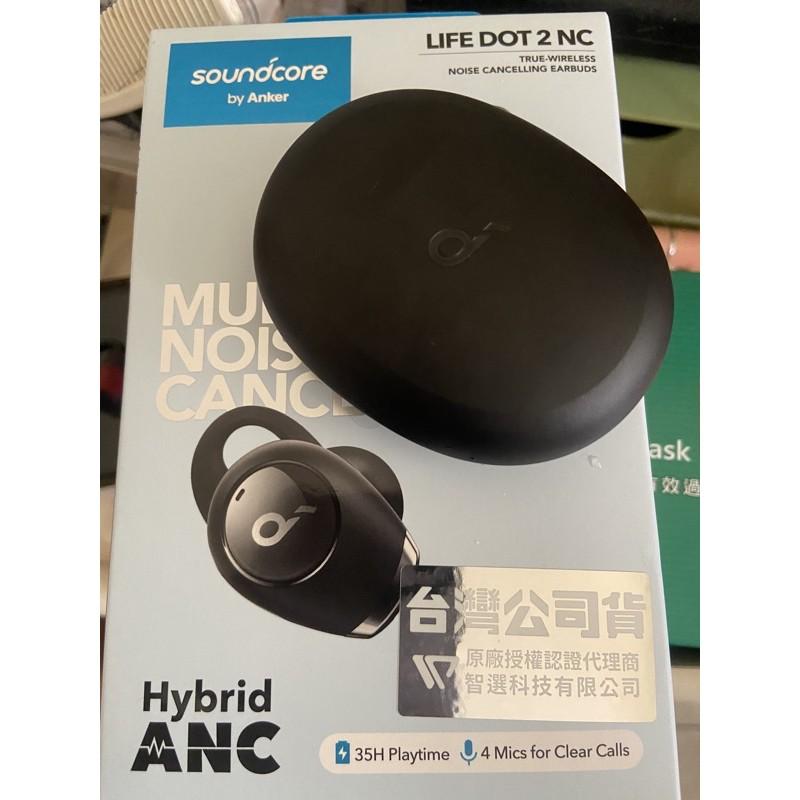 《全新》Anker Soundcore Life Dot 2 NC 真無線藍牙耳機