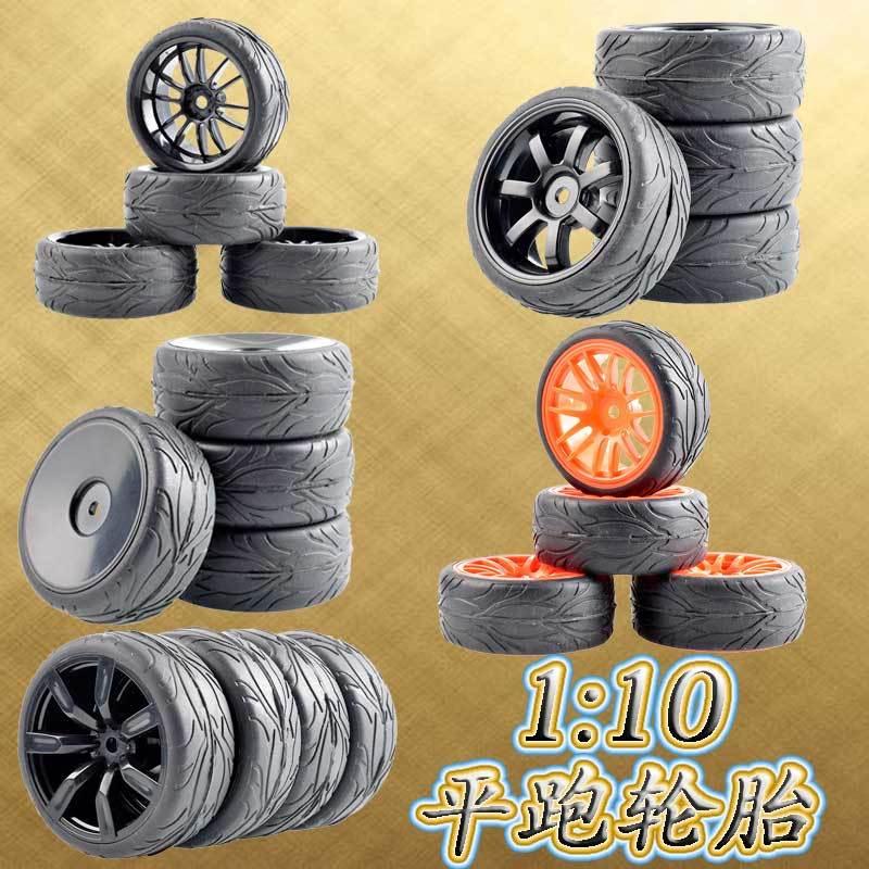 1:10平跑輪胎64mm房車公路競速胎超軟抓地力強94123 94122櫻花D3