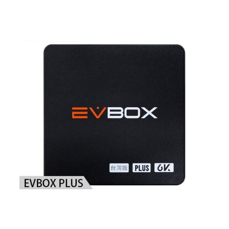 易播盒子plus  送雙向VPN終身會籍 桃園經銷 易播機上盒 易播電視盒 電視數位盒 追劇神器 電視盒子