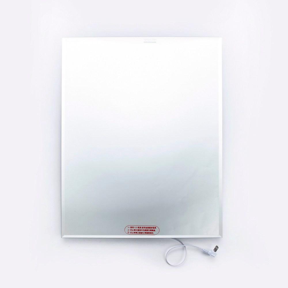 KARAT直式防霧清鏡 450x600mm