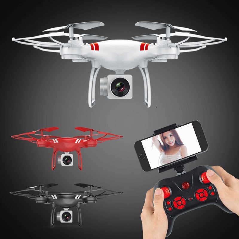 (全家免運費)KY101 遙控飛機高清實時航拍無人機定高四軸飛行器 耐摔玩具