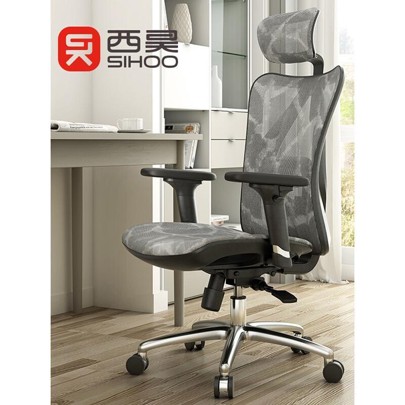 【免運費】西昊M57人體工學椅電腦椅家用辦公椅m57西昊 全新正品假一賠十