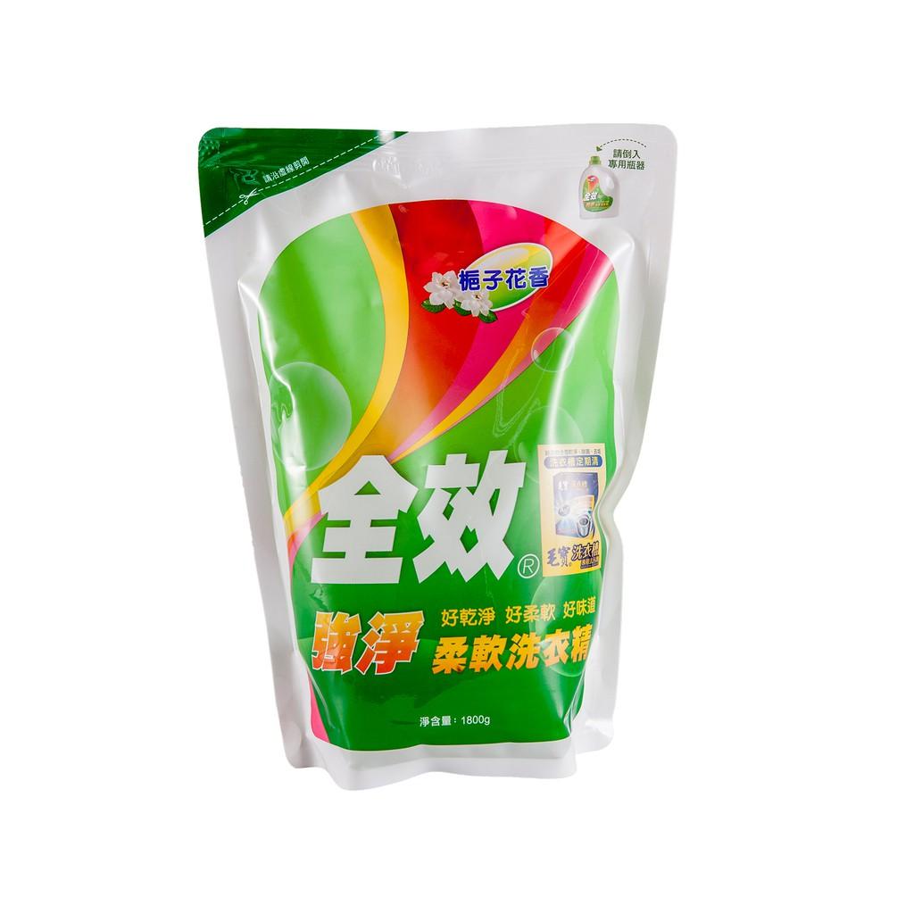 全效強淨柔軟洗衣精-補充包(梔子花香) 1800g 【大潤發】