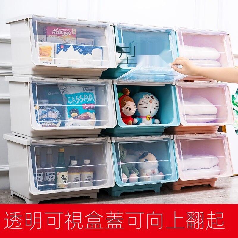 ♛斜口收納盒 掀翻式玩具收納箱前開式透明塑料翻蓋整理箱零食收納盒多功能側開儲物盒