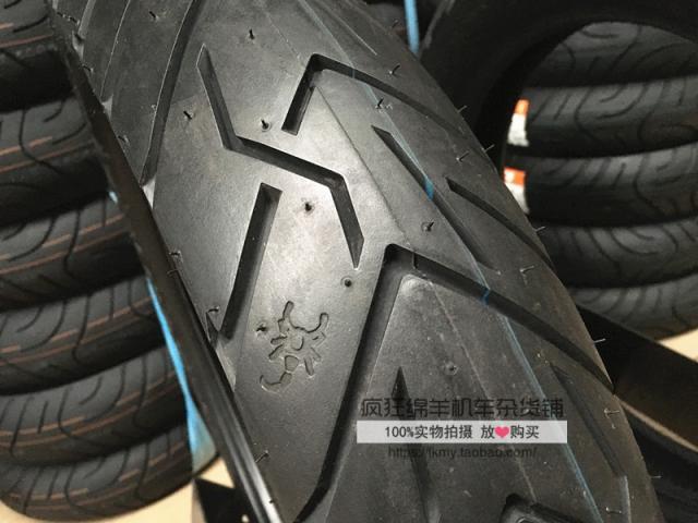 新款倍耐力蠍子2 F650GS T100 X300摩托車輪胎130/80-17 100/90-19