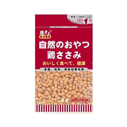 《雞老大》寵物機能雞肉零食 - CBS-33 高鈣六角起司粒 210g / 狗零食