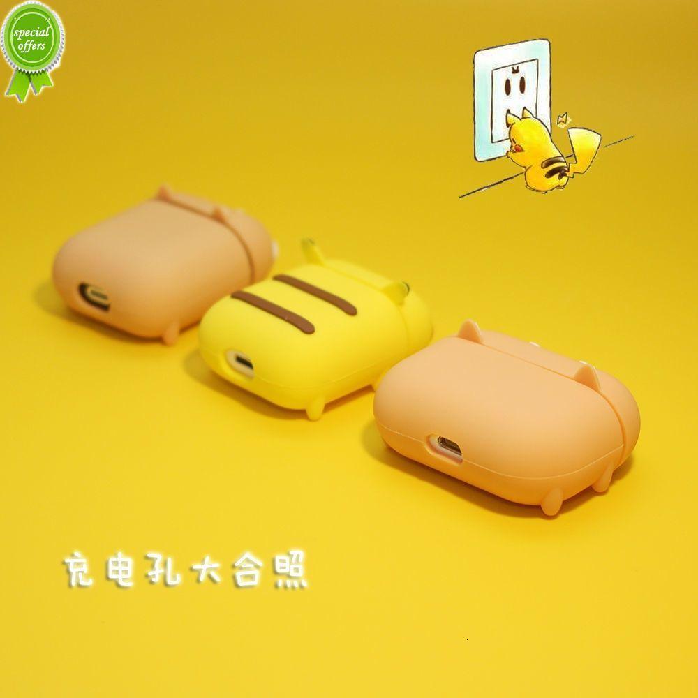 優品airpods保護套柴犬airpodspro蘋果耳機套MINISO矽膠2代k66可愛pro