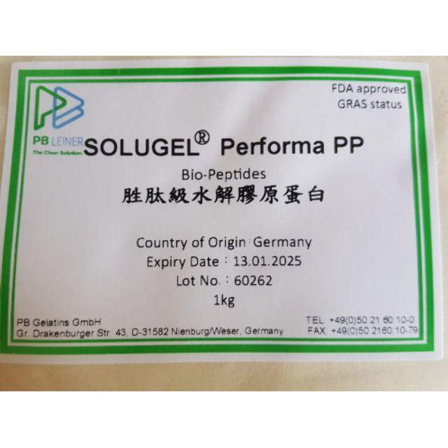 德國PB大藥廠胜肽水解膠原蛋白(1公斤裝),一次購買2包,單包只要1500元。