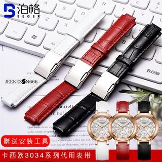 ⌚️錶帶專家🌟卡西歐表帶真皮代用CASIO she-3034Dg系列凹凸手表鏈三眼時尚男女士ys248