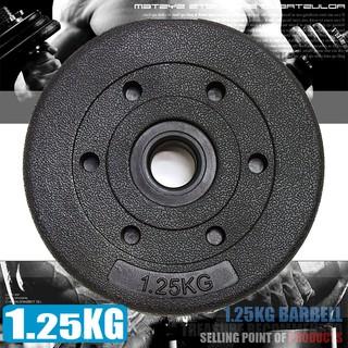 1.25KG水泥槓片C113-B2015(單片1.25公斤槓片.啞鈴片.槓鈴片.舉重量訓練.運動健身器材 新竹縣