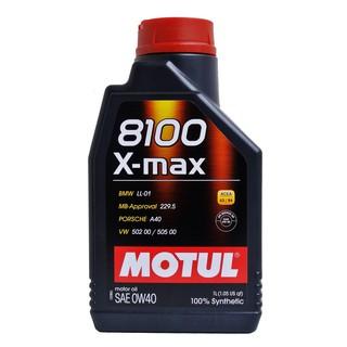 油槍滑掉-MOTUL 魔特 8100 X-max 0W 40 全合成 機油 0W-40 新北市
