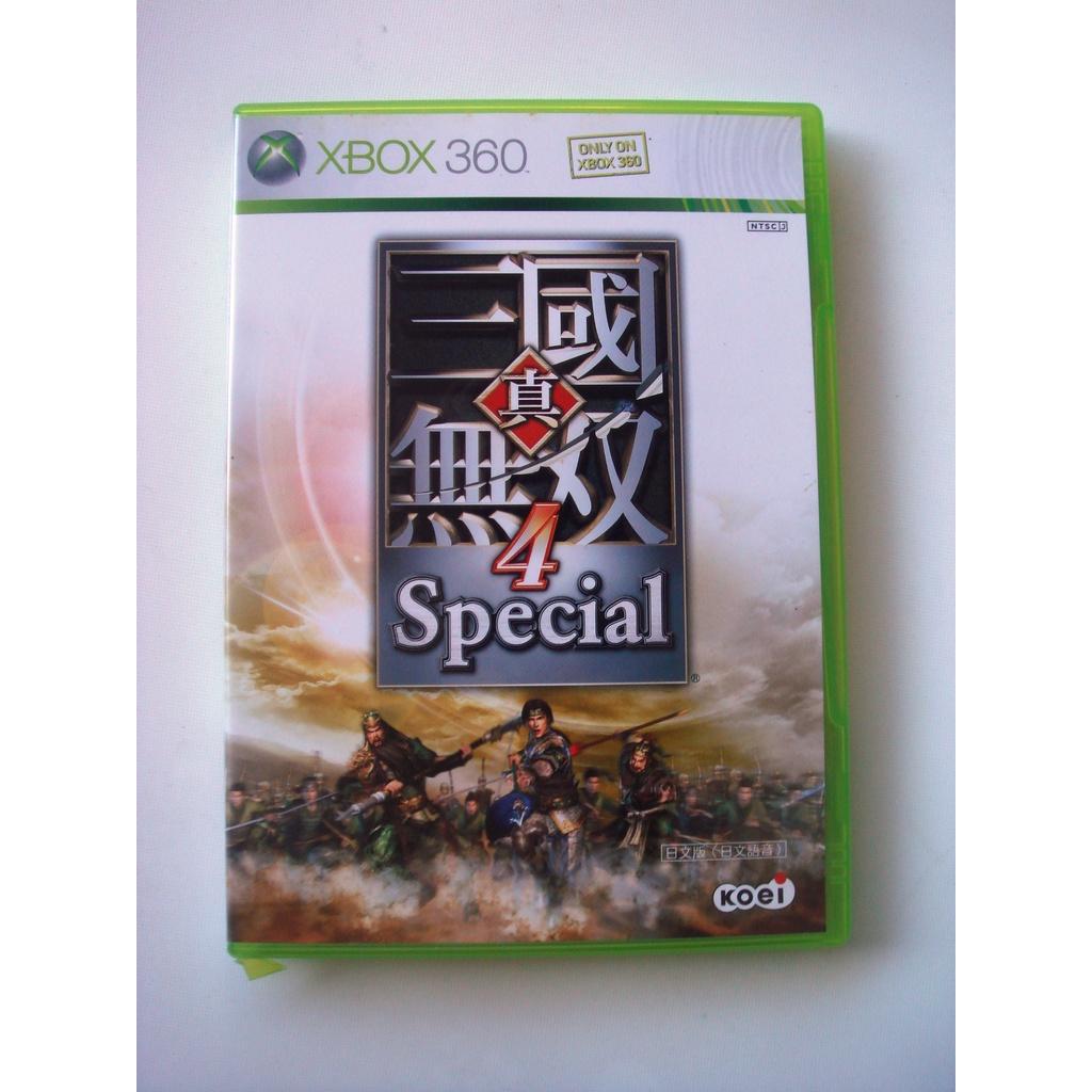 XBOX360 真三國無雙4 Special 日文版(台規機可讀)