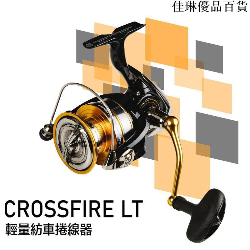 DAIWA 贈原廠貼紙 捲線器 超輕量 CROSSFIRE LT 1000~6000型 路亞 船釣 磯釣-佳琳優品百貨-