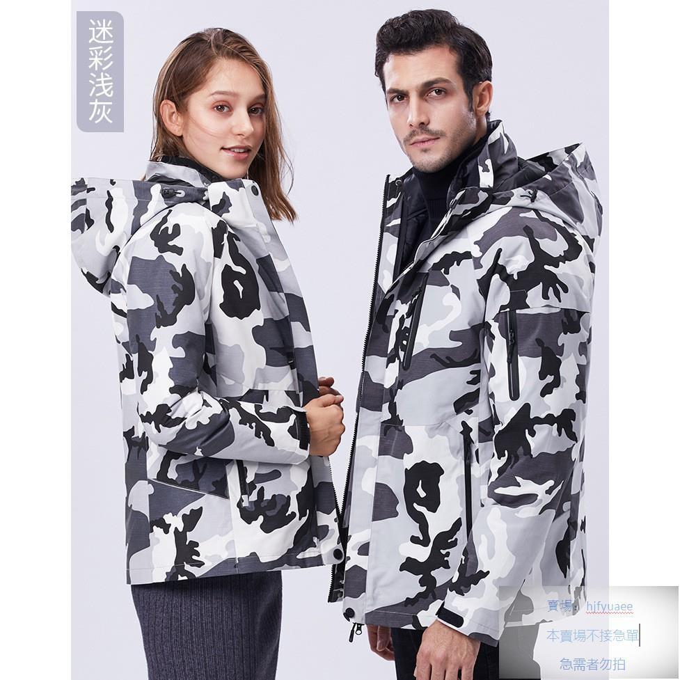 正版 機能輕量防風率性薄衝鋒衣 特價 one boy 同款 升級版 厚款 三合一 兩件式 2.0