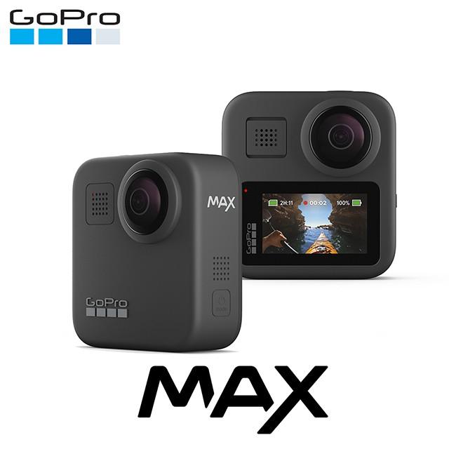 GoPro MAX 360度 全方位攝影機 內有多款套餐可選
